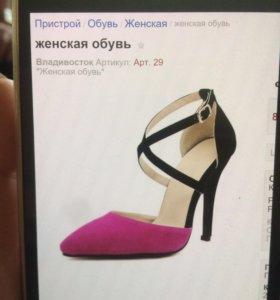 туфли, 35 размер