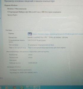 Ноутбук 2 ядра Asus