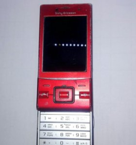 Sony Ericsoon j20
