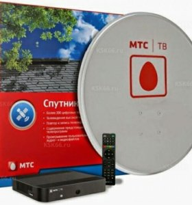 Продам комплект Спутникового ТВ МТС