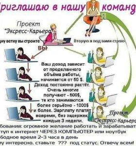 Обучаю