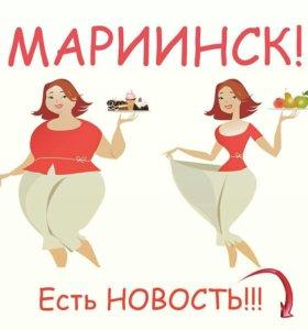 Снижение веса, консультант по питанию.