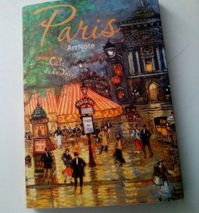 """Блокнот """"Париж"""" с иллюстрациями"""