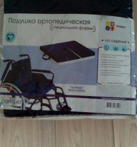 Подушка ортопедическая для сиденья