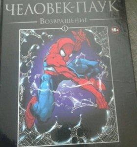 Колекционная книга человек паук