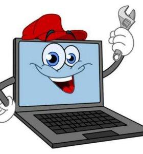 Помощь Вашему компьютеру, ноутбуку, планшету