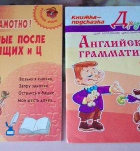 Маленькие книжки