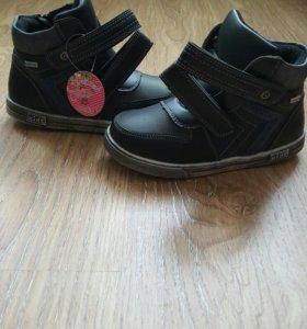 Детские ботинки д/мальч, деми