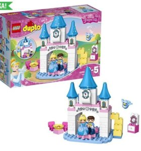 Набор Лего Дупло Замок Принцессы Золушки