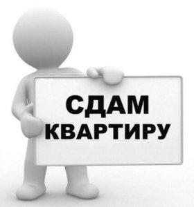 Однокомнатная квартира по ул Щерса,89376418269
