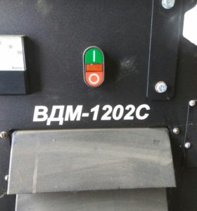Вдм-1202с сварочный выпрямитель новый.