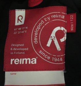 Куртка Рейма Reima