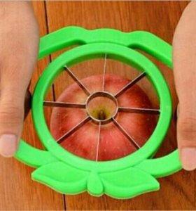 резак для фруктов