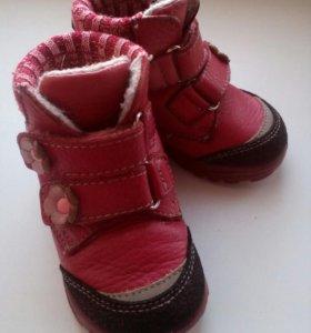 Ботинки Котофей.