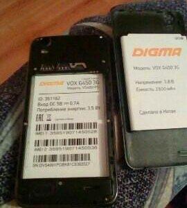 Телефон DIGMA VOX G450 3G