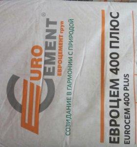 Цемент( заводской) 50 кг