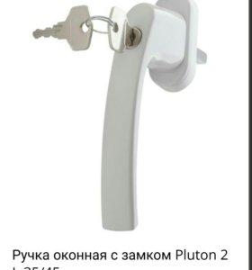 Ручка с ключем