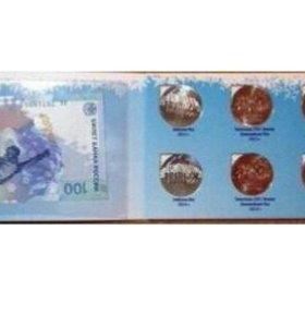 Набор монет Сочи( 25 рублей 2011-2014гг.) + Купюра