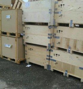 Ящики разных размеров