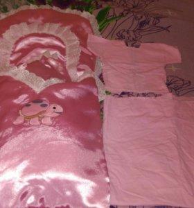 Конверт на выписку 2в1и одеяло