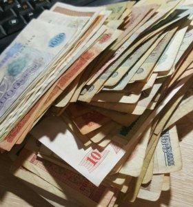 Банкноты СССР,Беларусь,Украина 236 штук(обмен)