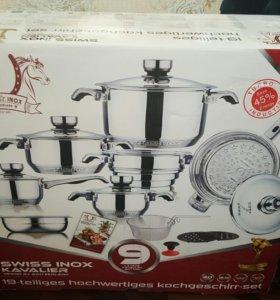 Высококачественный набор посуды
