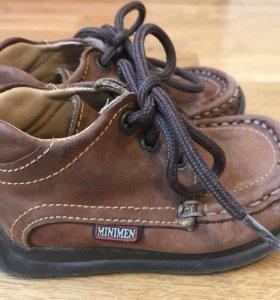 Кожаные ботинки без подклада Minimen