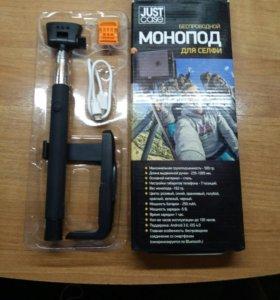Продам монопод (селфи палку) для iPhone