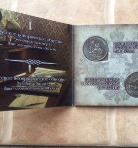 Монеты в альбоме 150 170 лет