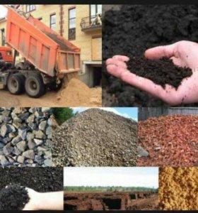 Щебень, торф, песок, грунт, глина