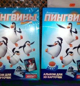 """Карточки и альбом """"Пингвины из Мадаскара"""""""