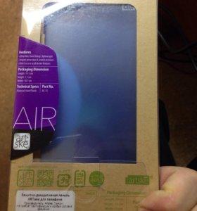 Чехол крышка iPhone 6+ ультратонкий