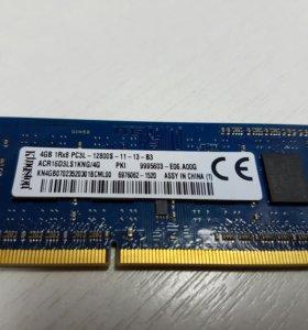 DDR3L 4gb для ноутбука.