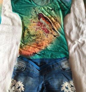 Джинсы, кофты, шорты и платья для беременных!