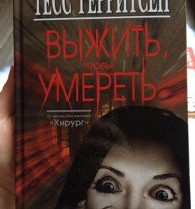 Книги :з