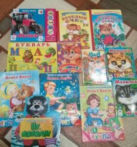 Книги, игрушки.