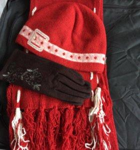 Шарф+шапка+перчатки