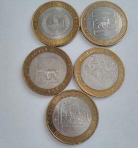 Юбилейные 10 рублей би метал