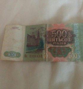 Валюты и монеты СССР