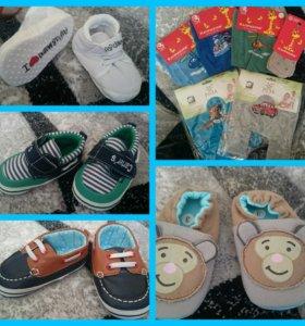 Обувь-пинетки, колготки