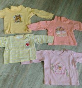 Детская одежда кофта
