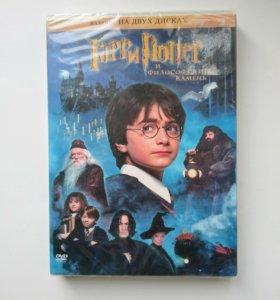 Гарри Поттер И Философский Камень (2 DVD)