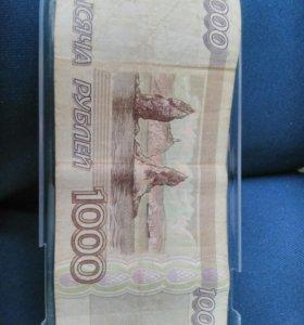 Купюра 1000 рублей 1995