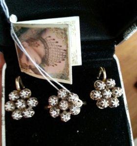 бирллиантовый комплект