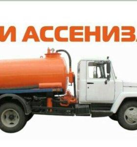 Услуги ассенизаторской машины 4.5 куб