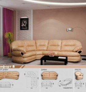 Отличный кожаный диван