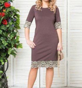 Платье Лавира новое