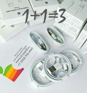 Провод для айфона 7, 6S, 5S, 5SE, iPad