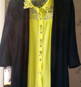 Кардиган VISAVIS и желтая Блузка 42-44 размер