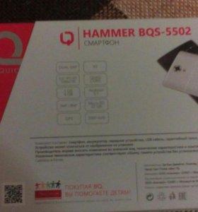 Bq Hummer
